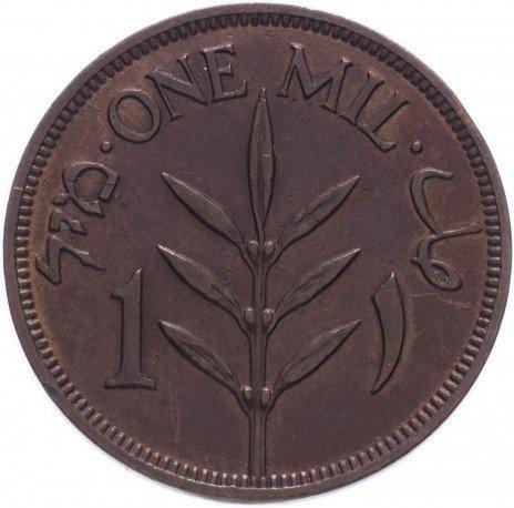 купить Палестина 1 мил 1941