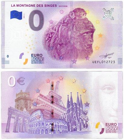 купить 0 евро (euro) «Гора обезьян. Кинцхайм» 2018 3-серия (UE FL-3)