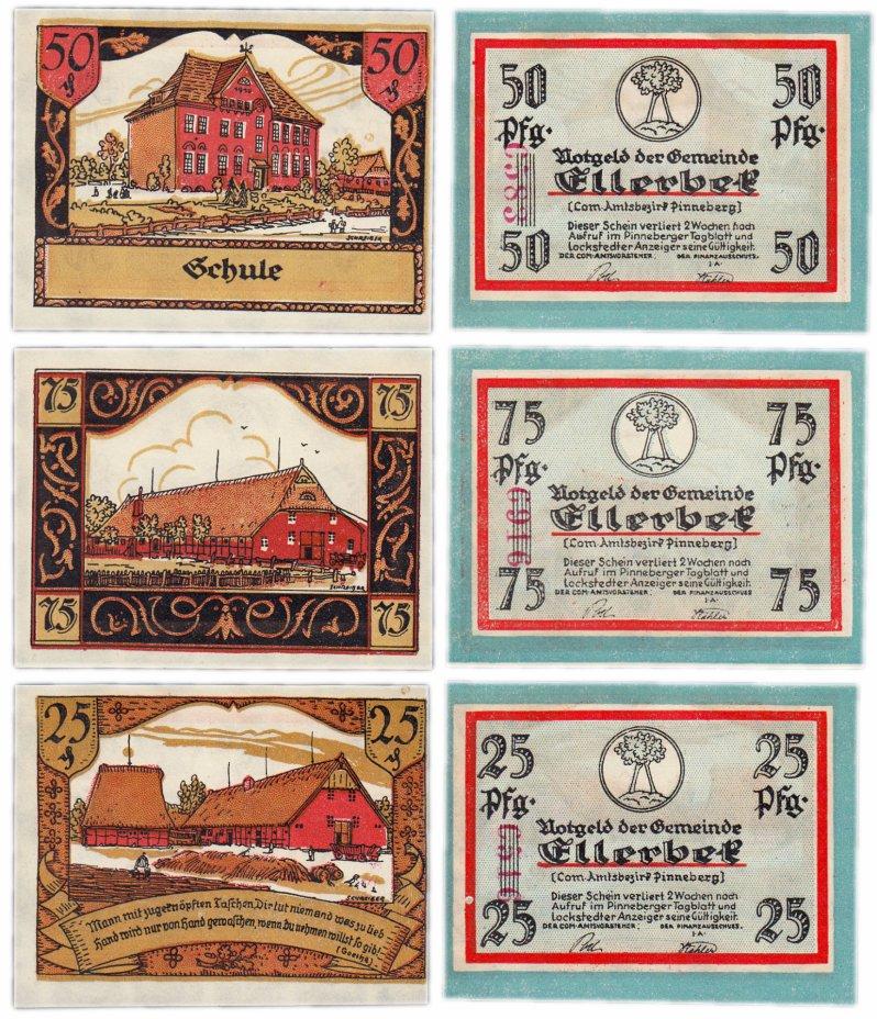 купить Германия (Шлезвиг-Гольштейн: Эллербек) набор из 3-х нотгельдов 1921
