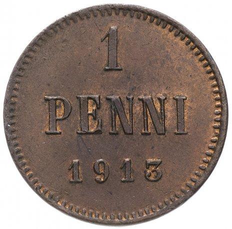 купить 1 пенни (penni) 1913, монета для Финляндии