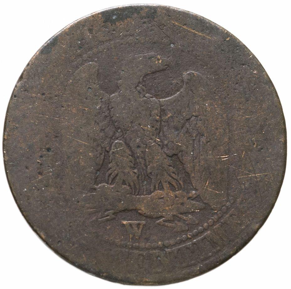 купить Франция 5сантимов (centimes) 1855 W