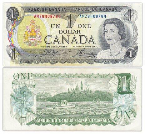 купить Канада 1 доллар 1973 (Pick 85c) Подпись Crow & Bouey