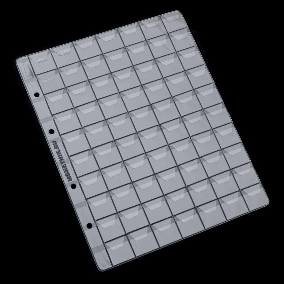 купить Профессиональные (professional) листы с клапанами для монет на 70 ячеек (24х25 мм), формат Оптима (Optima) 200х250 мм
