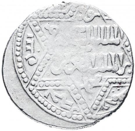 купить Айюбиды, ал-Насир Юсуф II 634-658 гг.х. дирхем, м/д Халеб (Алеппо)