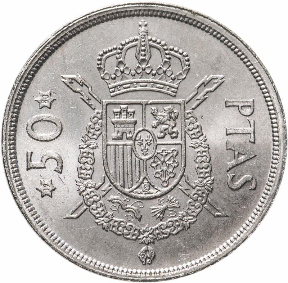 купить Испания 50 песет (pesetas) 1975 // 1980 внутри звездочек