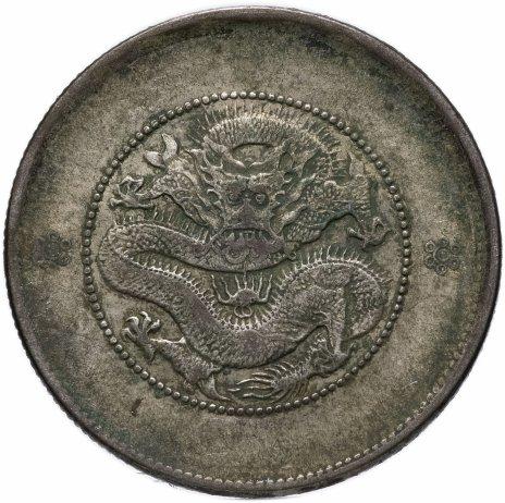 """купить Китай (Провинция Юньнань) 50 центов (cents) 1911 """"Дракон"""""""