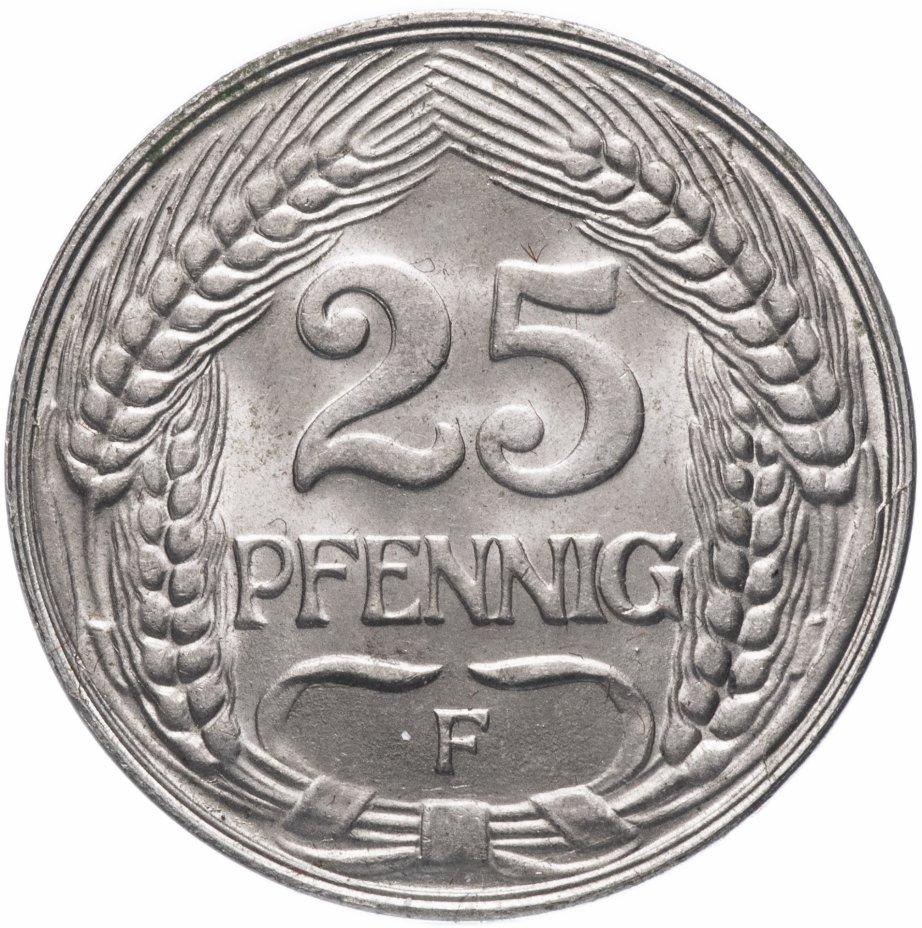 купить Германия 25пфеннигов (pfennig) 1909 F