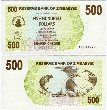 купить Зимбабве 500 долларов 2006 (Pick 43)