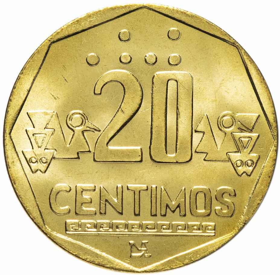 купить Перу 20 сентимо (centimos) 1994