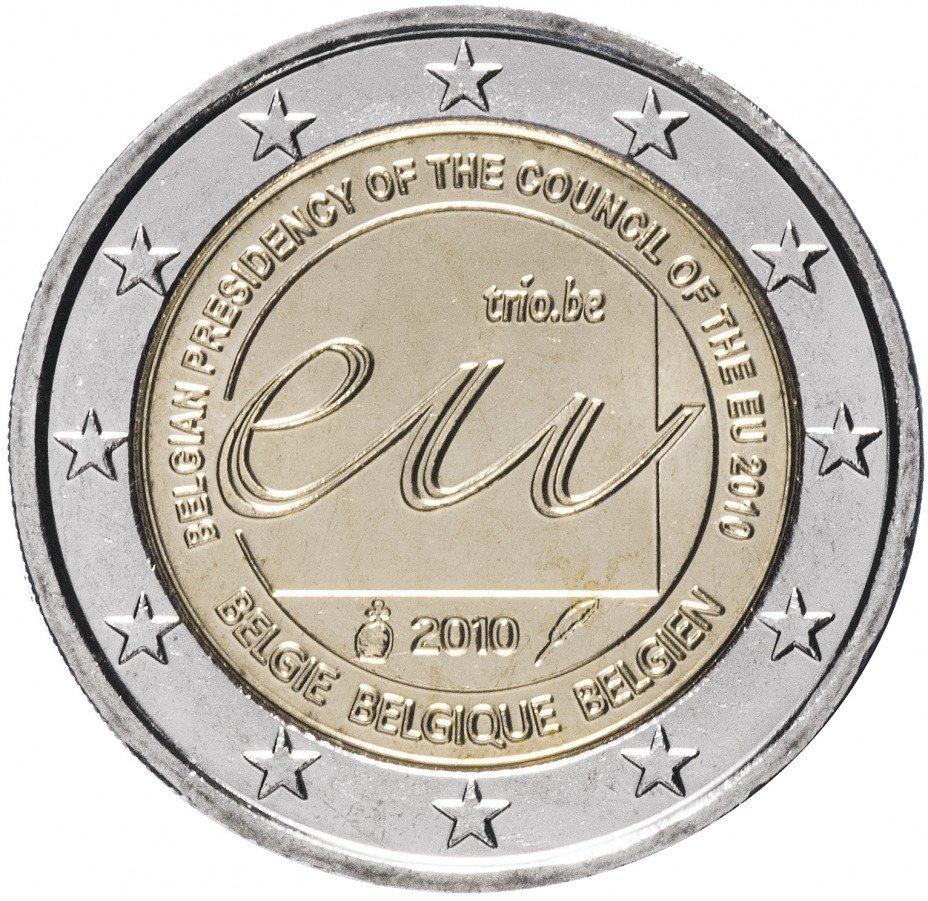 """купить Бельгия 2 евро 2010 """"Председательство Бельгии в Совете Европейского Союза"""""""