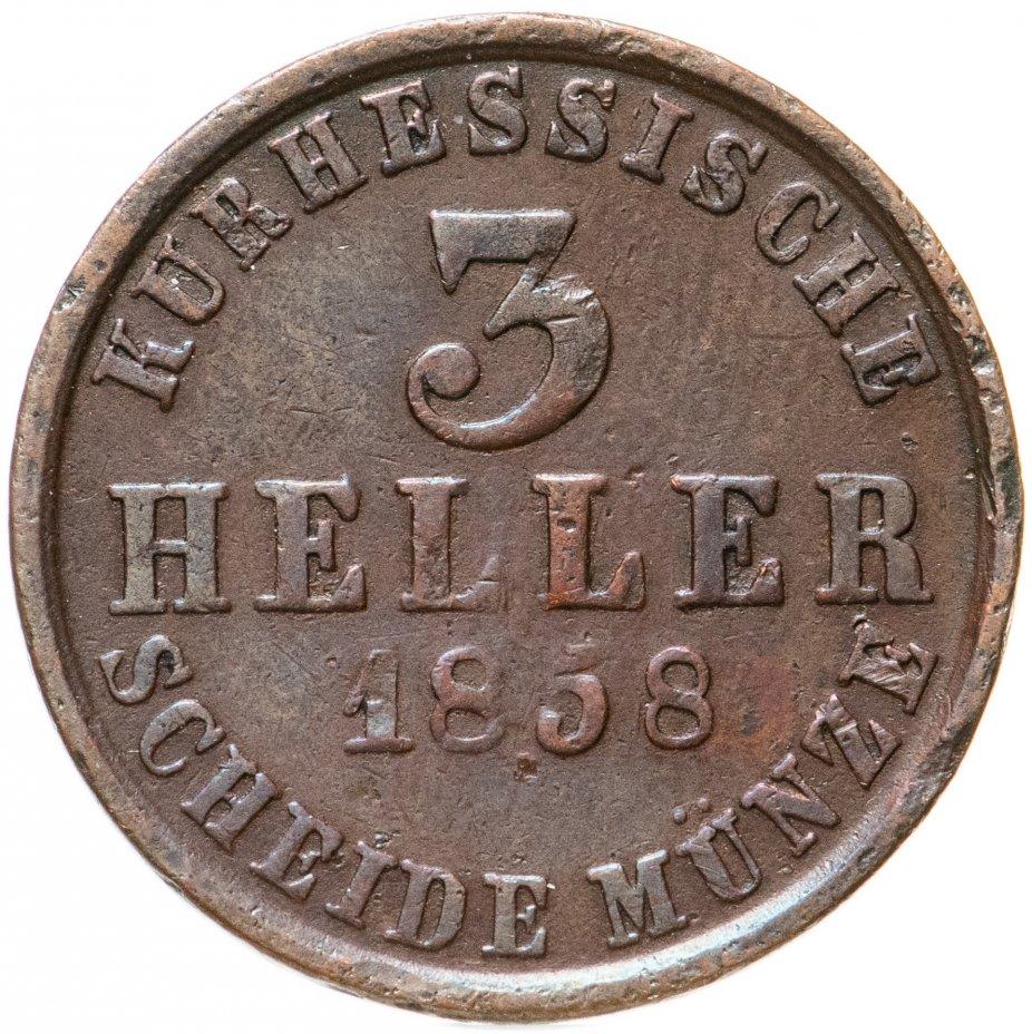 купить Германия, Гессен-Кассель 3 геллера 1858