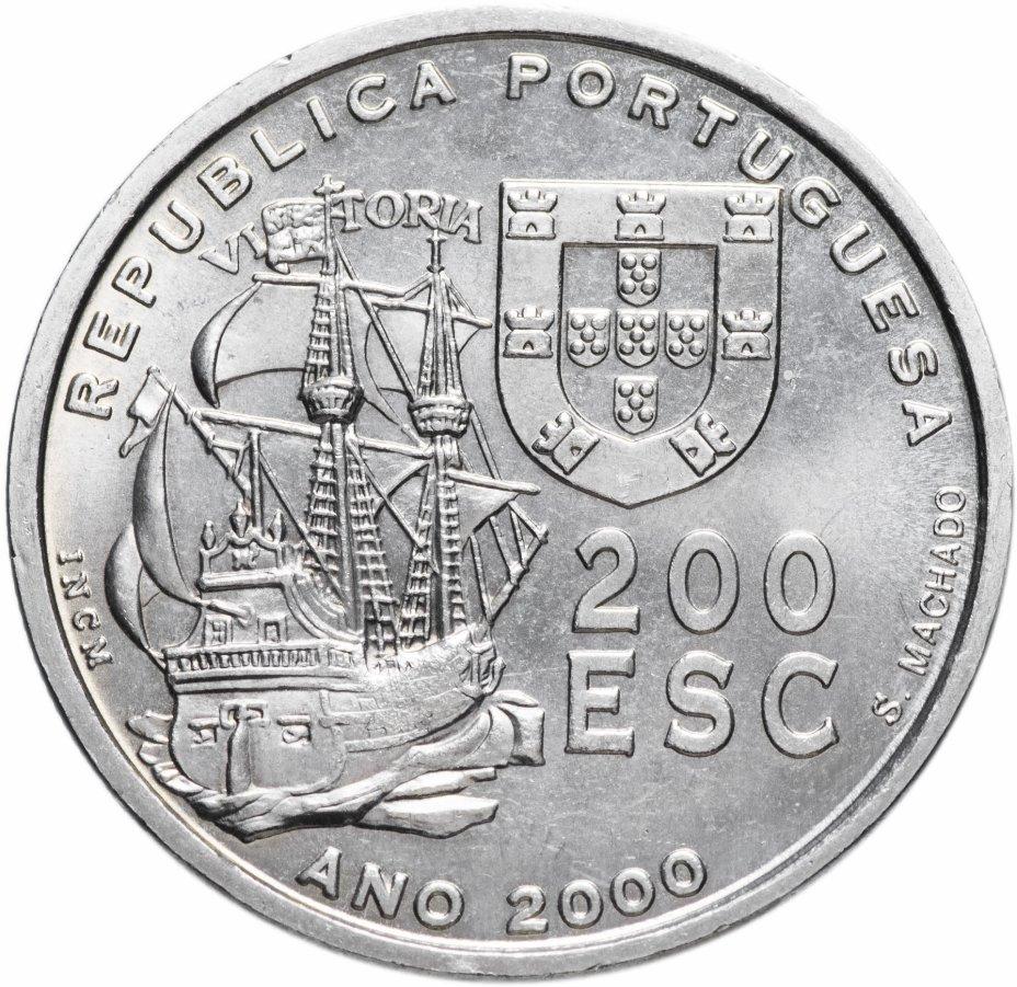 """купить Португалия 200 эскудо (escudos) 2000   """"Фернан Магеллан"""""""