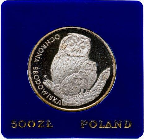 """купить Польша 500 злотых 1986 """"Охрана окружающей среды - совы"""""""