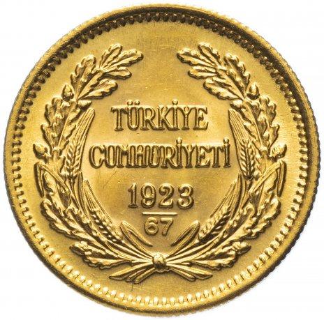 купить Турция 100 курушей 1990 (1923/67)