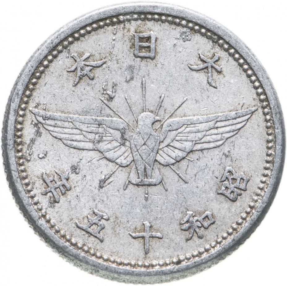 купить Япония 5 сенов (sen) 1940-1943 период правления Хирохито (Сёва)