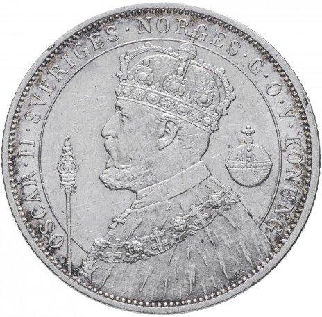"""купить Швеция 2 кроны 1897 """"25-летие правления Оскара II"""""""