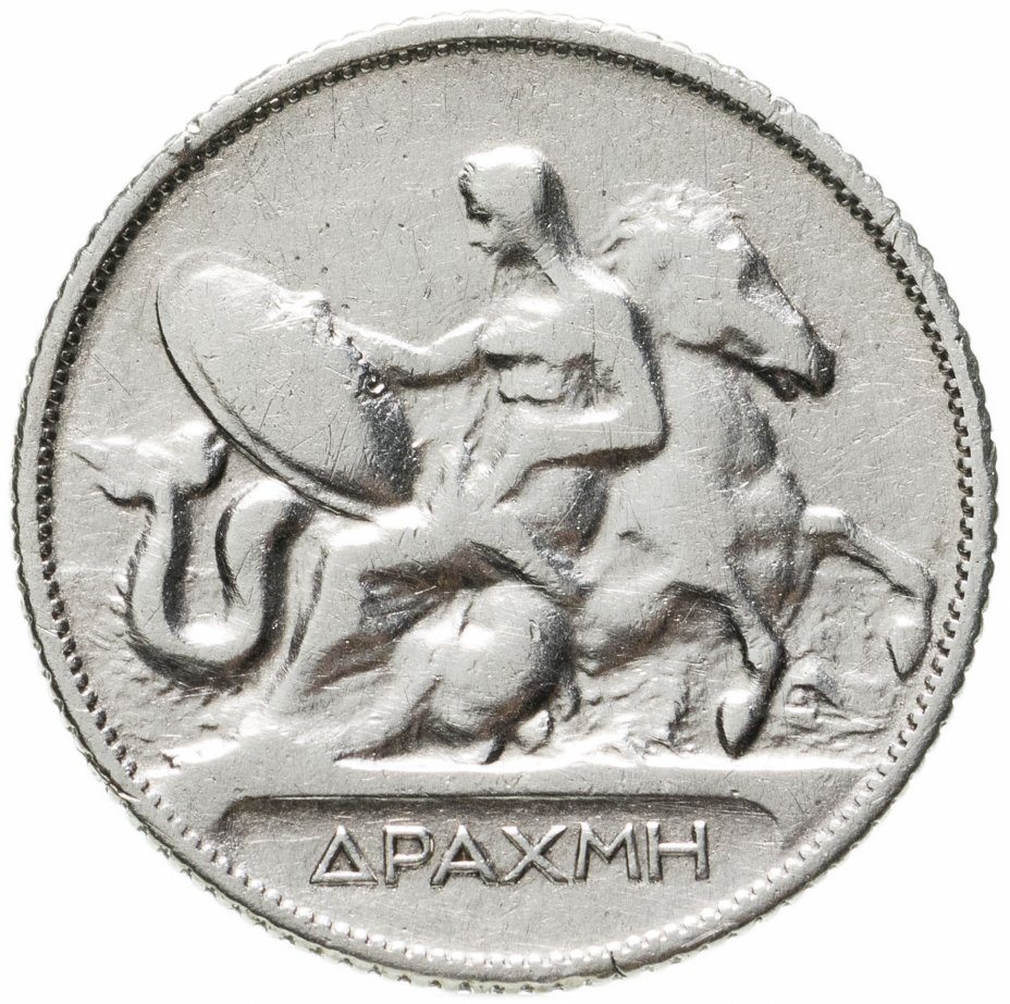 купить Греция 1 драхма (драхмн, drachma) 1910