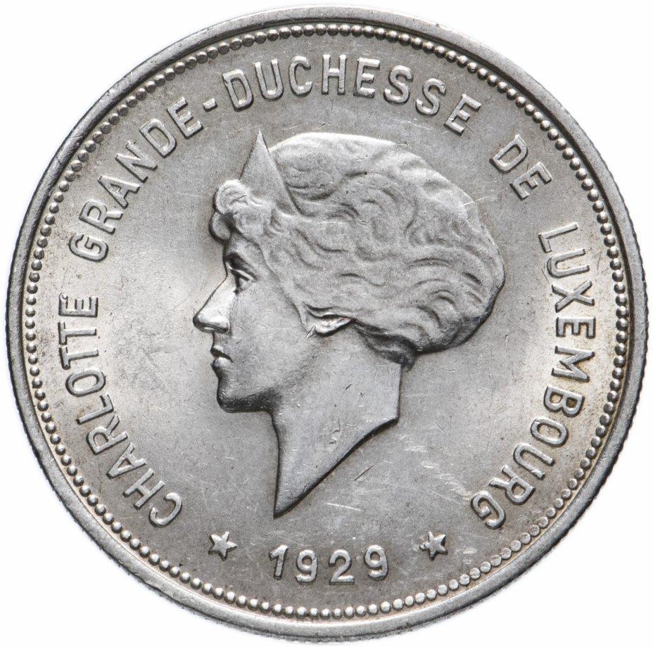 купить Люксембург 5 франков (francs) 1929