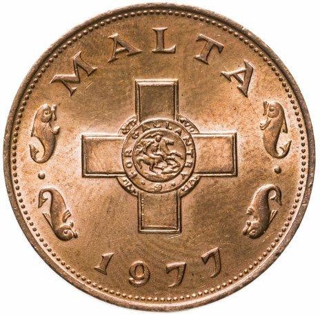 купить Мальта 1 цент (cent) 1977
