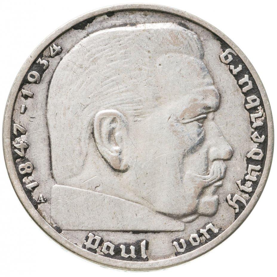 купить Германия, Третий рейх 2 рейхсмарки (reichsmark) 1937