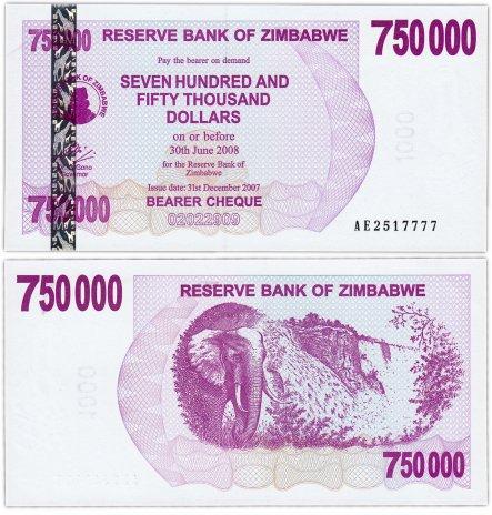 купить Зимбабве 750000 долларов 2007 год (2008) Pick 52 (типографский брак) красивый номер 2517777