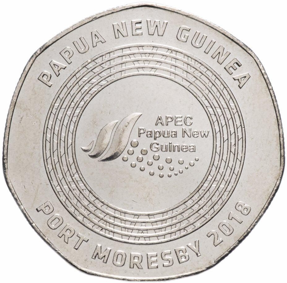 """купить Папуа-Новая Гвинея 50 тойя 2018 """"Председательство в Атэс"""""""