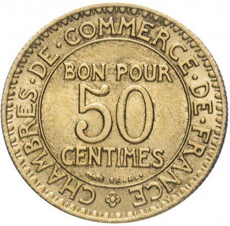 купить Франция 50 сантимов 1926