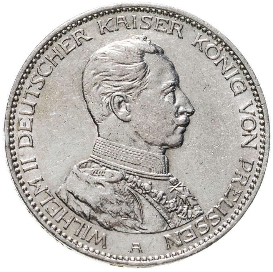 купить Германская империя (Пруссия) 3 марки 1914 А