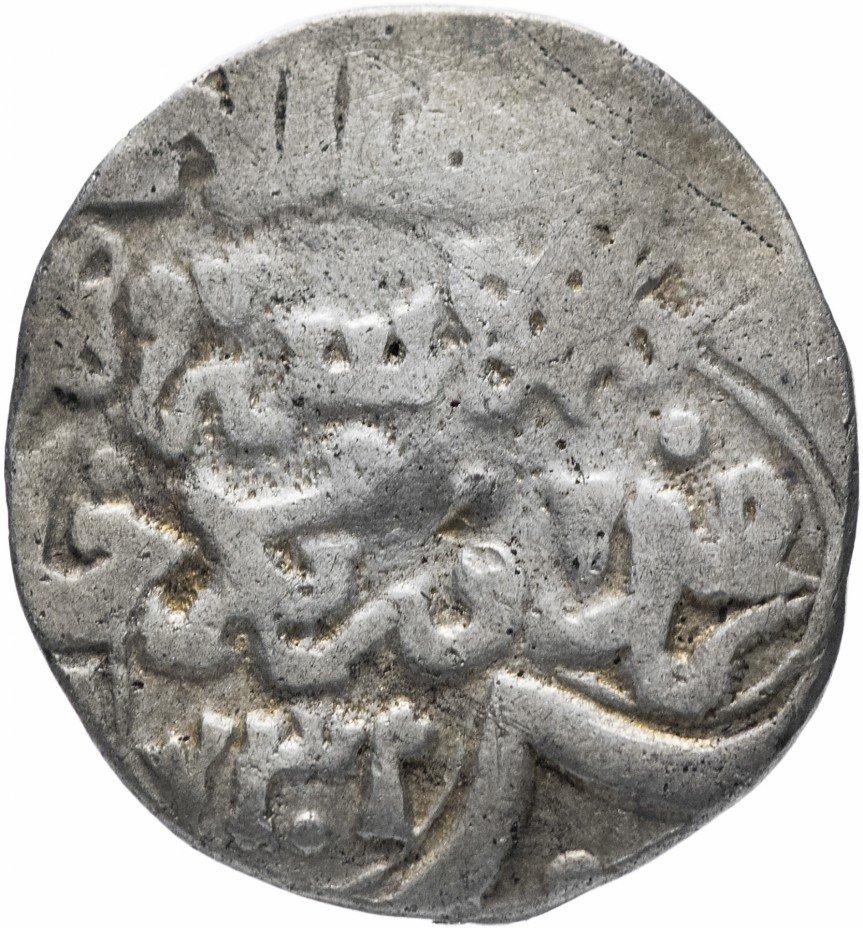 купить Узбек-Хан Данг чекан Сарая 739г.х.