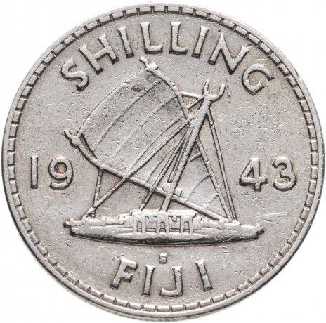 купить Фиджи 1 шиллинг (shilling) 1943