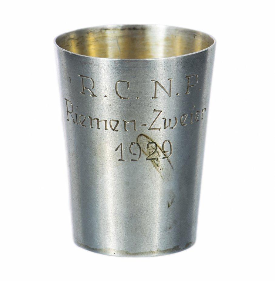 купить Стопка для крепких напитков лаконичного дизайна, серебро 800 пр., гравировка, Германия, 1910-1920 гг.