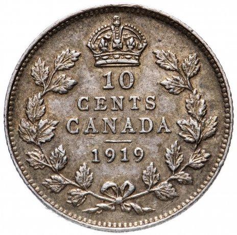 купить Канада 10 центов (cents) 1919