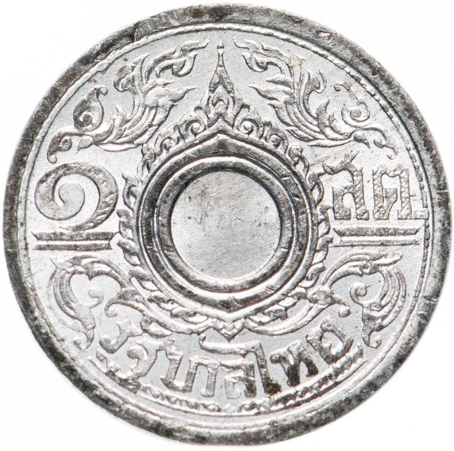 купить Таиланд 1 сатанг (satang) 1942
