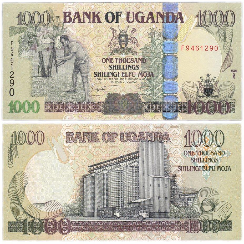 купить Уганда 1000 шиллингов 2009 (Pick 43)