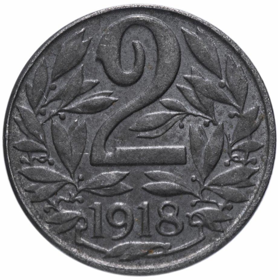 купить Австрия 2 геллера (heller) 1918