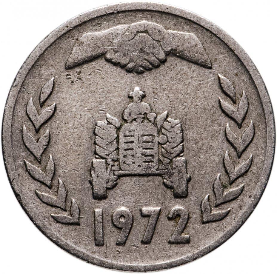 """купить Алжир 1 динар (dinar) 1972 """"ФАО - Земельная реформа"""""""