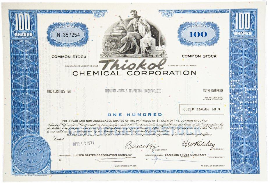 купить Акция США Thikol CHEMICAL CORPORATION (Delaware), 1970-1971 гг.