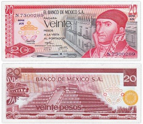 купить Мексика 20 песо 1973 (Pick 64b) Подпись 3 Надпечатка оранжевая-коричневая