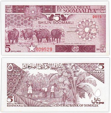 купить Сомали 5 шиллингов 1987