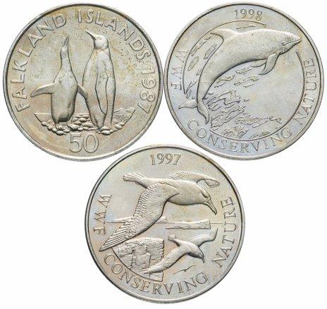 купить Фолклендские острова набор из 3-х монет 50 пенсов 1987-1998