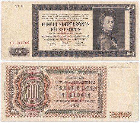 купить Богемия и Моравия 500 крон 1942