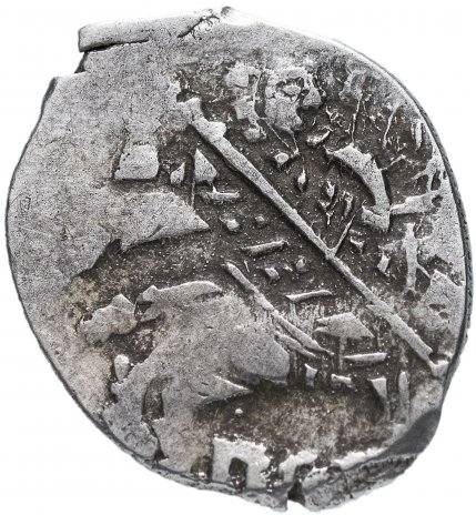 купить Борис Годунов (Смута) Копейка 1599г. чекан Пскова (ПС.РЗ)