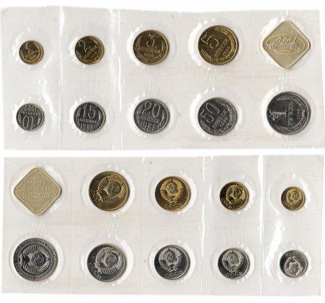 купить Годовой набор Госбанка СССР 1986 ЛМД мягкий