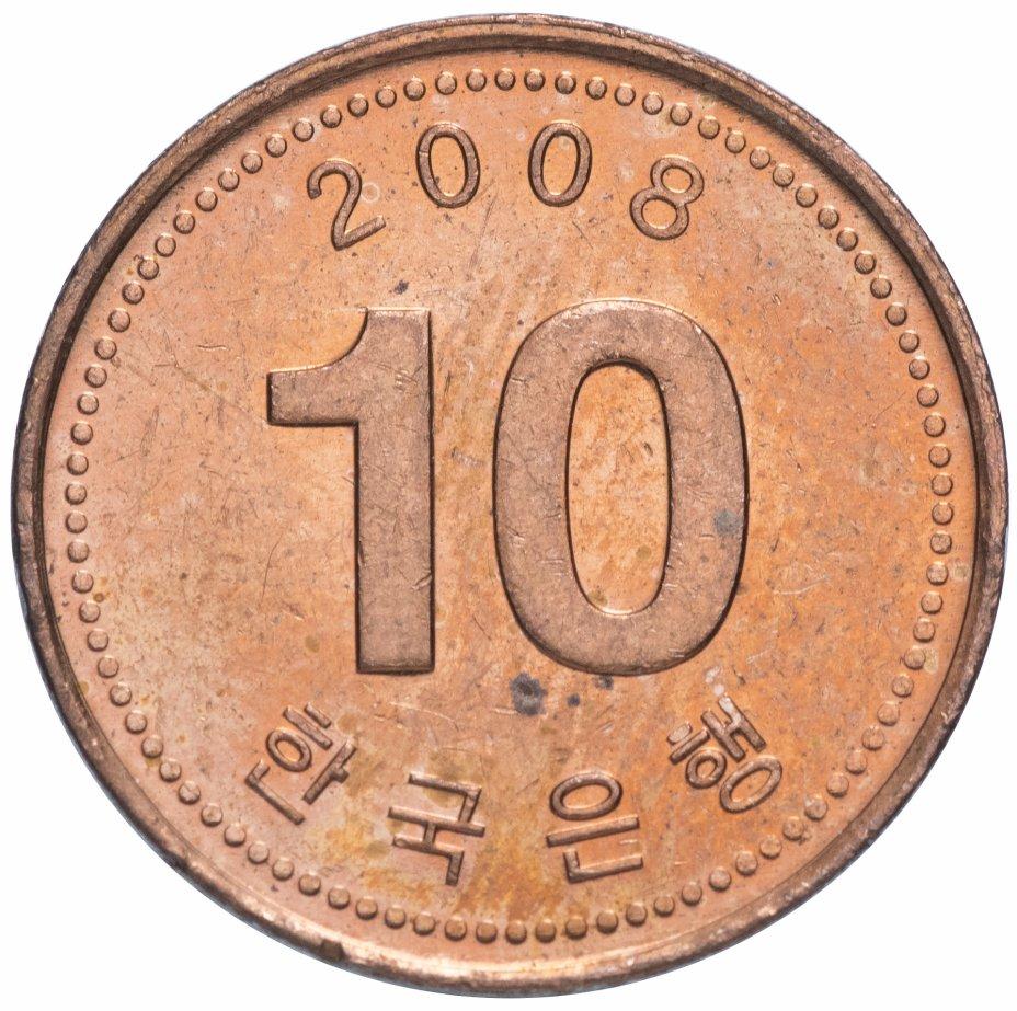 купить Южная Корея 10 вон (won) 2006-2019, случайная дата