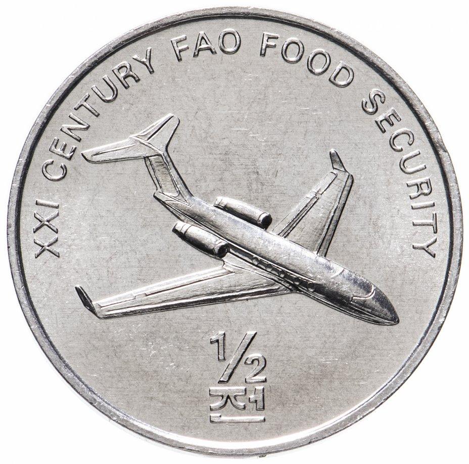 купить 1/2 чона (chon) 2002   ФАО - самолёт  Северная Корея