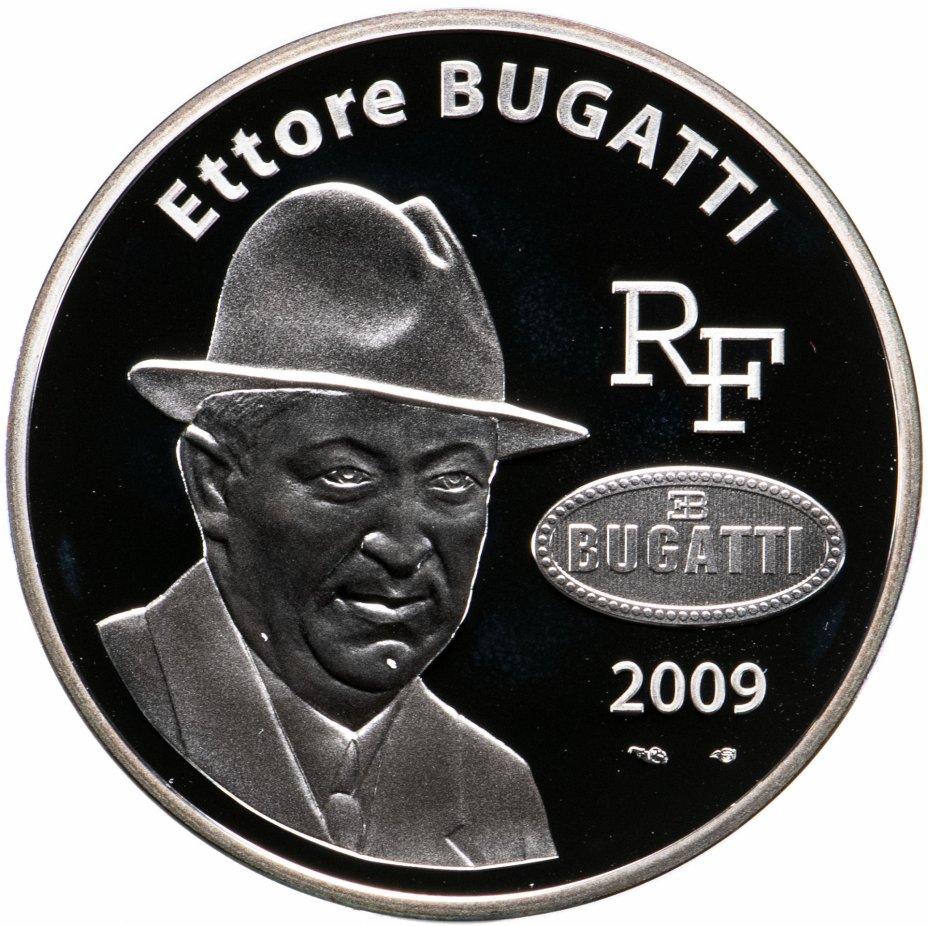 "купить Франция 10 евро 2009 ""100 лет Бугатти"""