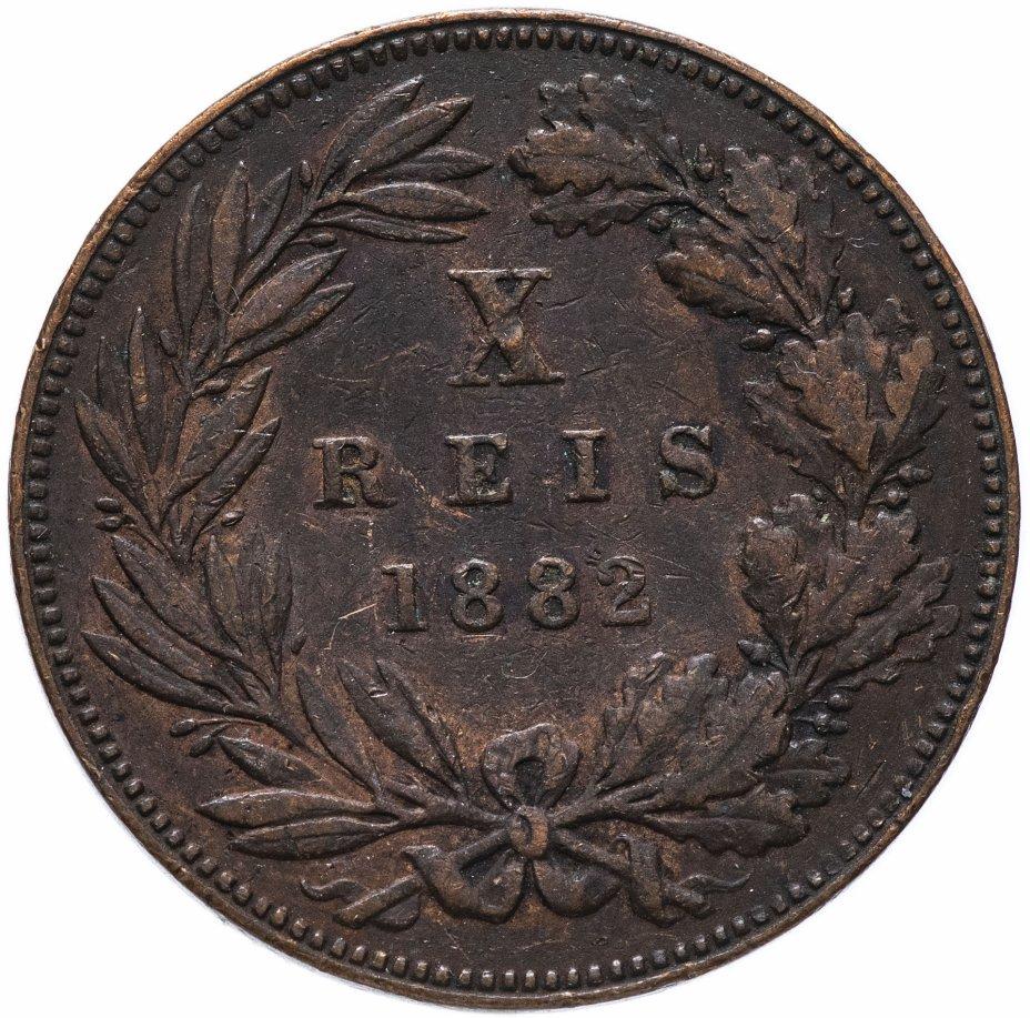 купить Португалия 10 рейс 1882