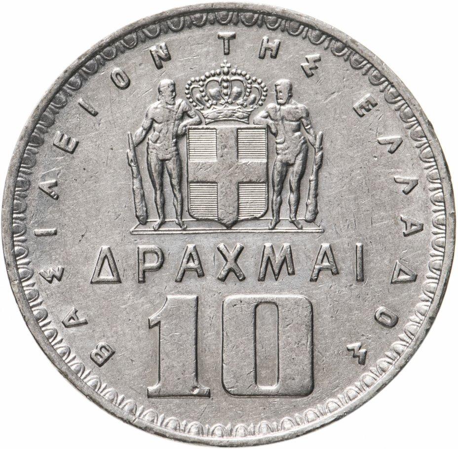 купить Греция 10 драхм (drachmai) 1959
