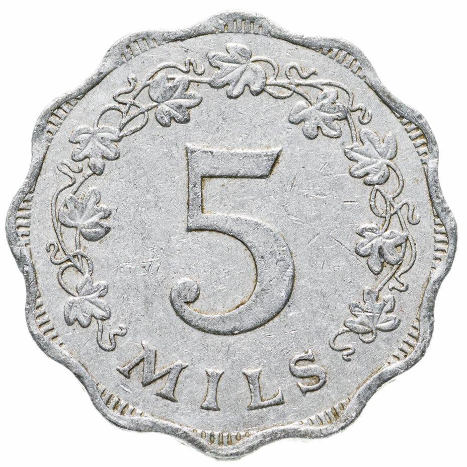 купить Мальта 5 милей (mils) 1972