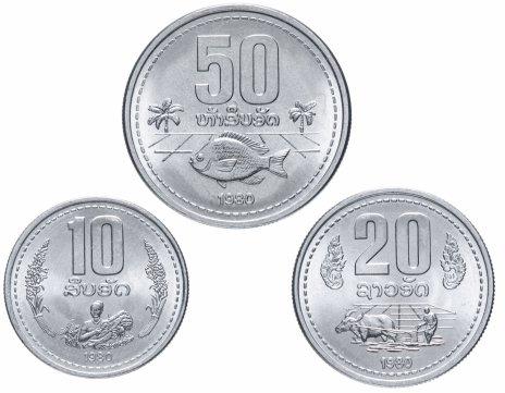 купить Лаос набор монет 1980 (3 шт.)